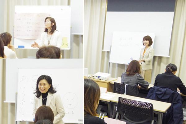 学びのカフェ天神 -FUKUOKA WOMAN –