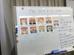 20170831164959