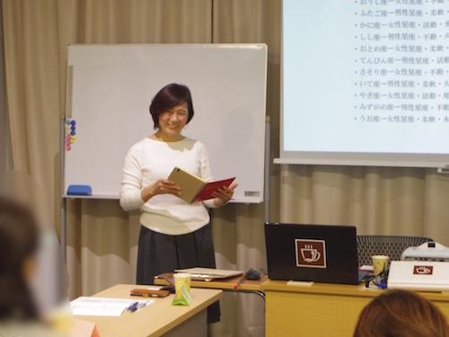 山口芳代先生(1)